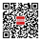The Chinese Way-WeChat 中国蹊官方微信公众号